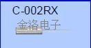晶振2*6爱普生32.768系列