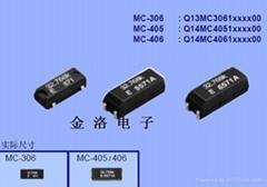 日本爱普生MC-306晶振系列