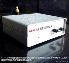 ASM-1型紅沖脫模劑自動噴塗儀