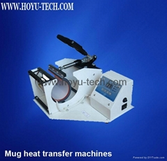 MUG heat transfer machine -1