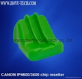 chip resetter for canon 320/220/520/820