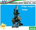fridge magnet press machine