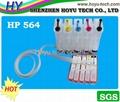 HP 564/364/178 CISS/ bulk ink system