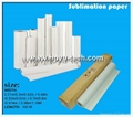 Roll sublimation paper