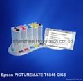 picturemate T5852    T5846 CISS