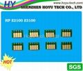 Z3100 Auto Reset Chip