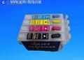 T13/ TX110/TX220 refillable cartridges