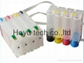 CISS for Epson WP-4531 WP 4011 WP 4511 WP 4521