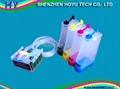 Ciss for Workforce WF-2630 2650 2660 bulk ink system