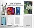Sublimation Ipad case
