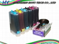 ciss for Stylus photo 1400 1500/Artisan 1430 ink bulk system