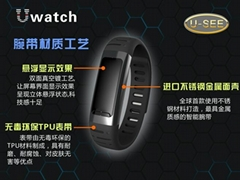 Bluetooth Smart Watch WristWatch U9 U Watch for Android Phone