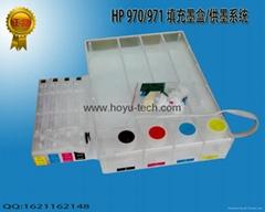 9900(700ml )兼容墨盒