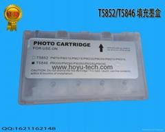 T557 墨盒芯片