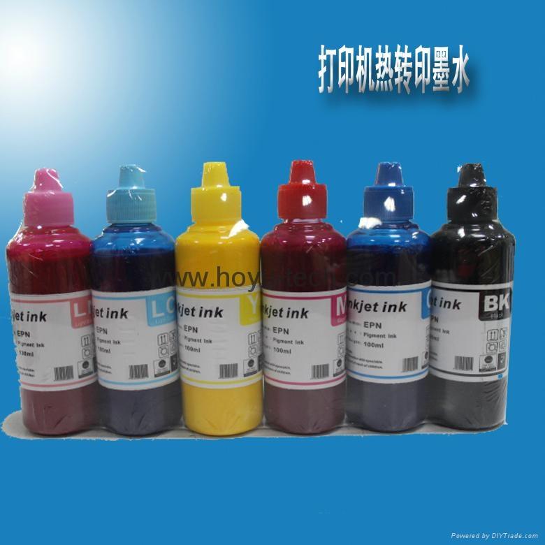 优质热转印墨水热升华墨水大幅面打印机 5