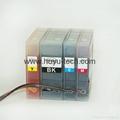 供墨系统 MAXIFY MB5020/MB5320/iB4020(PGI-2200) 2