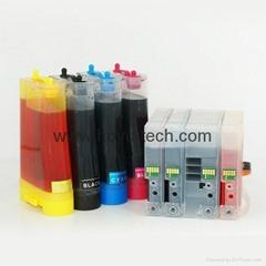 供墨系统 MAXIFY MB5020/MB5320/iB4020(PGI-2200)