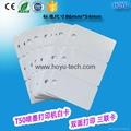 Plastic pvc  custom Snap-off 3up barcode