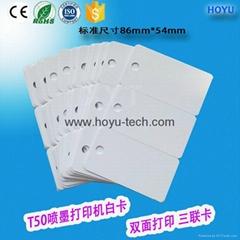 喷墨打印PVC卡三联卡Combo 3UP Key Card