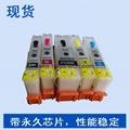 Pixus:MG5230, 5130, 6130   and 8130 CISS/BULK INK