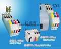 sublimation shoses heat transfer shoses/Slippers 1