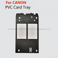 佳能Canon PVC卡托盤卡証光盤托架iP7280,MG5480,MG6380証卡打印