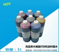 pigment ink for P6000 P8000 D800