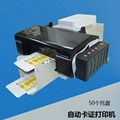 automatic Epson L800 inkjet pvc cards printer CDprinter
