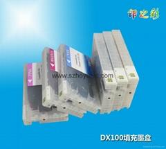 DX100填充墨盒