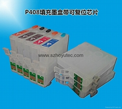 Empty ink  cartridge for Epson sure color P400 refillable ink cartridge