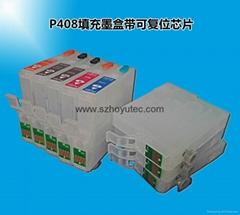 P400填充墨盒