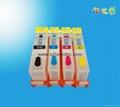 HP 934 935 refillable cartridge for hp 6230 printer cartridge 7