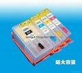 564/364/178/920 refillable cartridge