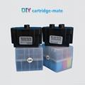 佳能加墨伴侣盒canon CL141 CL241 CL341 CL441 C 7