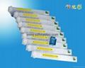 700ML 9 color stylus pro 11880 11880C