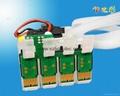 EPSON XP220 XP320 XP310  XP324 XP420 XP424 WF2630 WF2650 WF2660 CISS CHIP 5