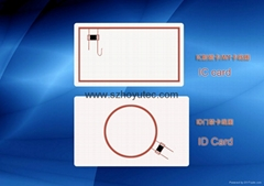 Printable  Inkjet PVC RFID Card IC card