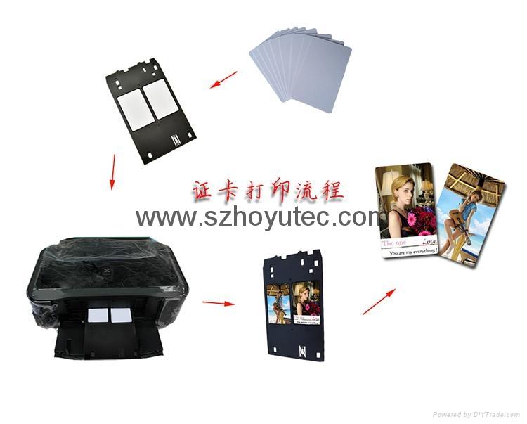 佳能IP 7280 卡证打印托盘 3