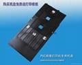 pvc card tray R230 R200 R210 R220 R230  R300 R310 R320 R350  PVC card