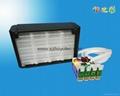 T1881-4 (188) Ciss for WorkForce WF-7621 WF-7111 bulk ink system