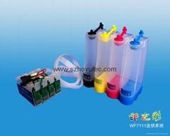 T2201-T2204 供墨系统