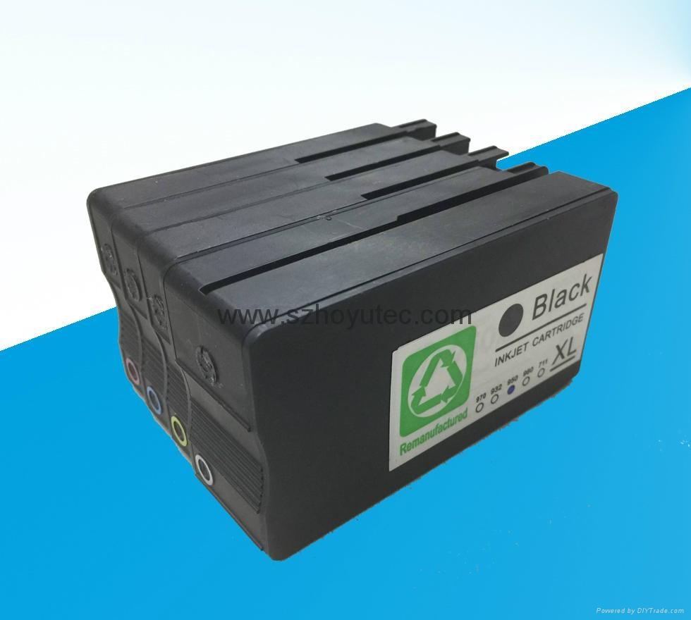 兼容墨盒 HP Pro 8100 8600 (HP950 951cartridge) 1