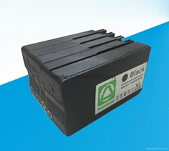 兼容墨盒 HP Pro 8100 8600 (HP950 951cartridge)