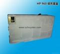 兼容惠普HP Pro 3610 3620 打印机墨盒 960 填充墨盒连供墨盒 2