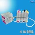 Ciss refillalbe cartridge  for MAXIFY iB4060/MB5060/MB5360(PGI-2600)