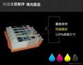 170 171 Pgi 170 Pgbk Cli-171 Refillable Ink Cartridge For Canon Pixma Mg7