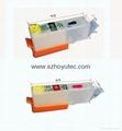 refillable cartridges for pgi150/cli151(Pixma IP7210MG5410/MX721/MX921/MG6310)