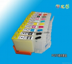 New ink cartridge compatible for canon PGI-72 for canon PRO-100 printer for PGI-