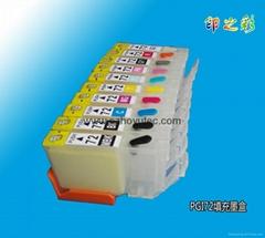 pg-72填充墨盒