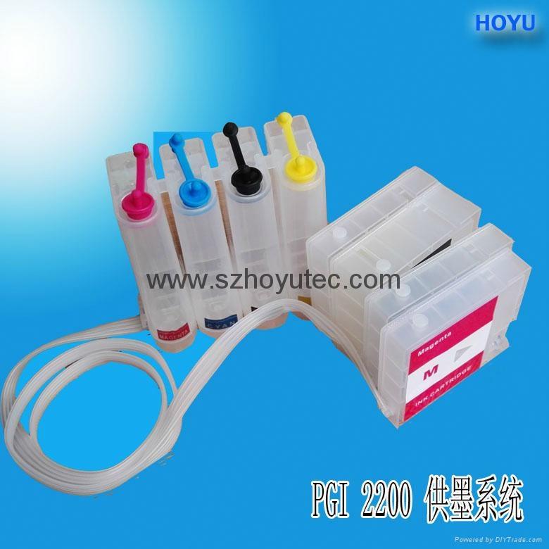 供墨系统 MAXIFY iB4090/MB5090/MB5390(PGI-2900) 1